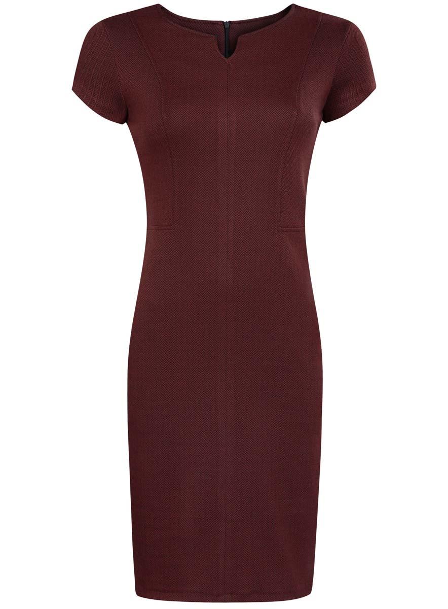Платье14011010/45950/2949JСтильное платье oodji Ultra изготовлено из полиэстера с добавлением эластана и вискозы. У модели круглый вырез с небольшим разрезом по центру горловины. Верхняя часть платья оформлена декоративными строчками. На спинке имеется застежка-молния. Модель дополнена тонкой подкладкой.