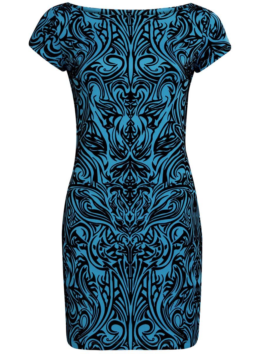 Платье oodji Ultra, цвет: синий, черный. 14001117-9/33038/7529O. Размер S (44)14001117-9/33038/7529OСтильное платье oodji Ultra выполнено из полиэстера с добавлением полиуретана. Платье с воротником лодочкой и короткими рукавами оформлено оригинальным принтом.