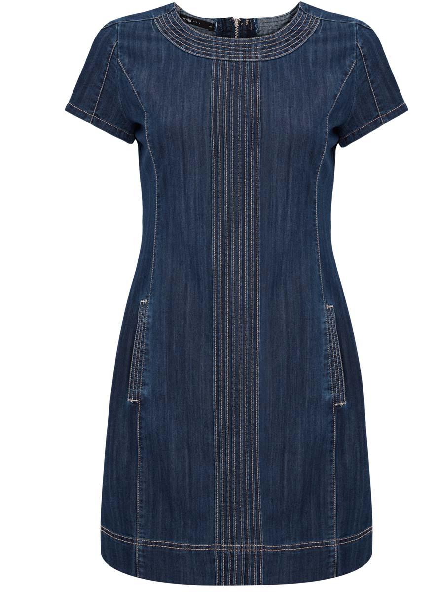 Платье22909020-1/18361/7500WПлатье oodji Denim выполнено из плотной хлопковой ткани с добавлением полиэстера. Платье имеет молнию на спинке, короткие рукава и круглый вырез воротника. Так же имеются два кармана по бокам от талии.