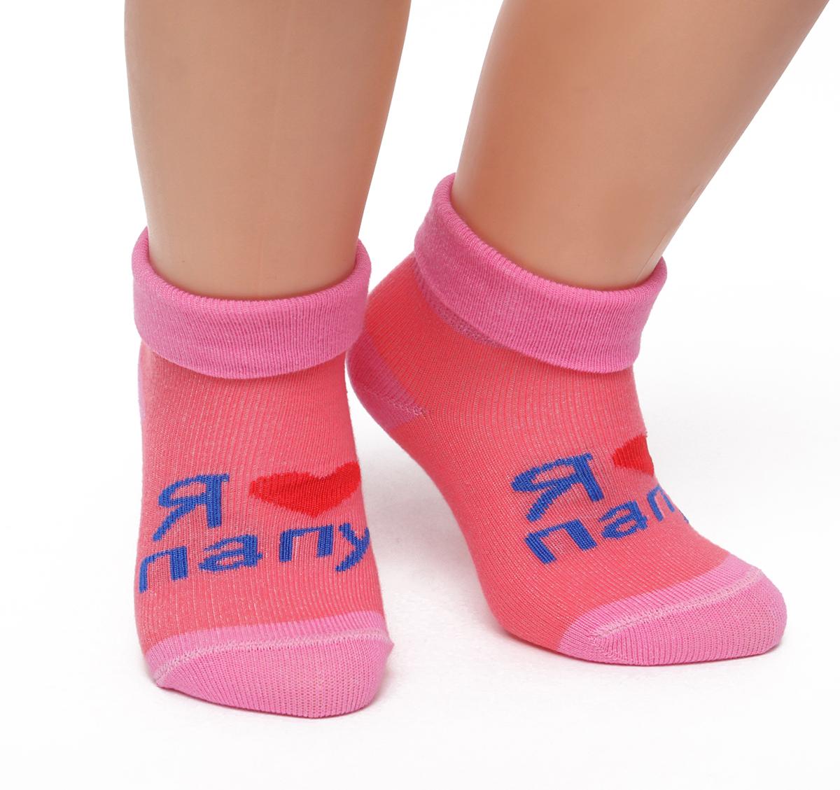 Носки127Детские носочки изготовлены из высококачественного хлопка. Мягкая широкая резинка, не перетягивает ножку.