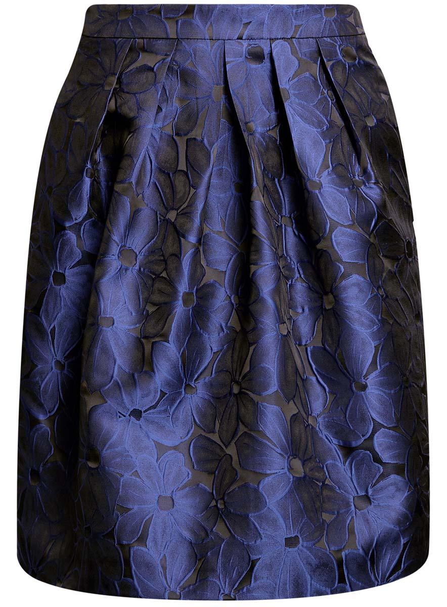 Юбка21600287/45970/2947FЮбка oodji Collection выполнена из полиэстера и оформлена ярким цветочным принтом. Юбка-миди декорирована складками, дополнена потайной застежкой-молнией сзади и прорезными карманами по боковым сторонам.