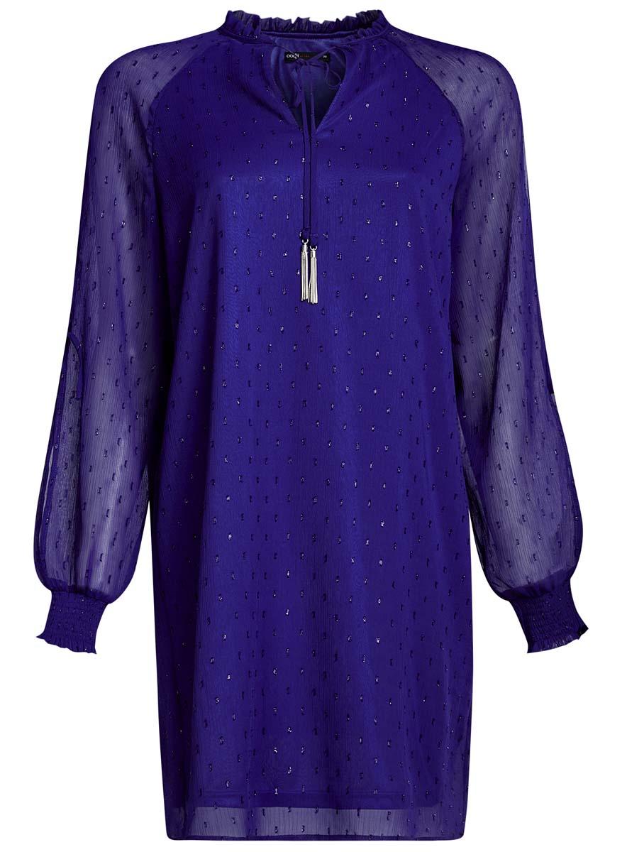 Платье11914001/46116/2900NСтильное платье oodji Ultra выполнено из качественного полиэстера. Подкладка изделия также изготовлена из полиэстера. Модное шифоновое платье-мини с круглым вырезом горловины и длинными рукавами-реглан дополнена спереди завязками. Рукава модели дополнены манжетами на широких резинках и оригинальными прорезями вдоль рукава с завязками-бантиками. Вырез горловины оформлен нежной рюшей.