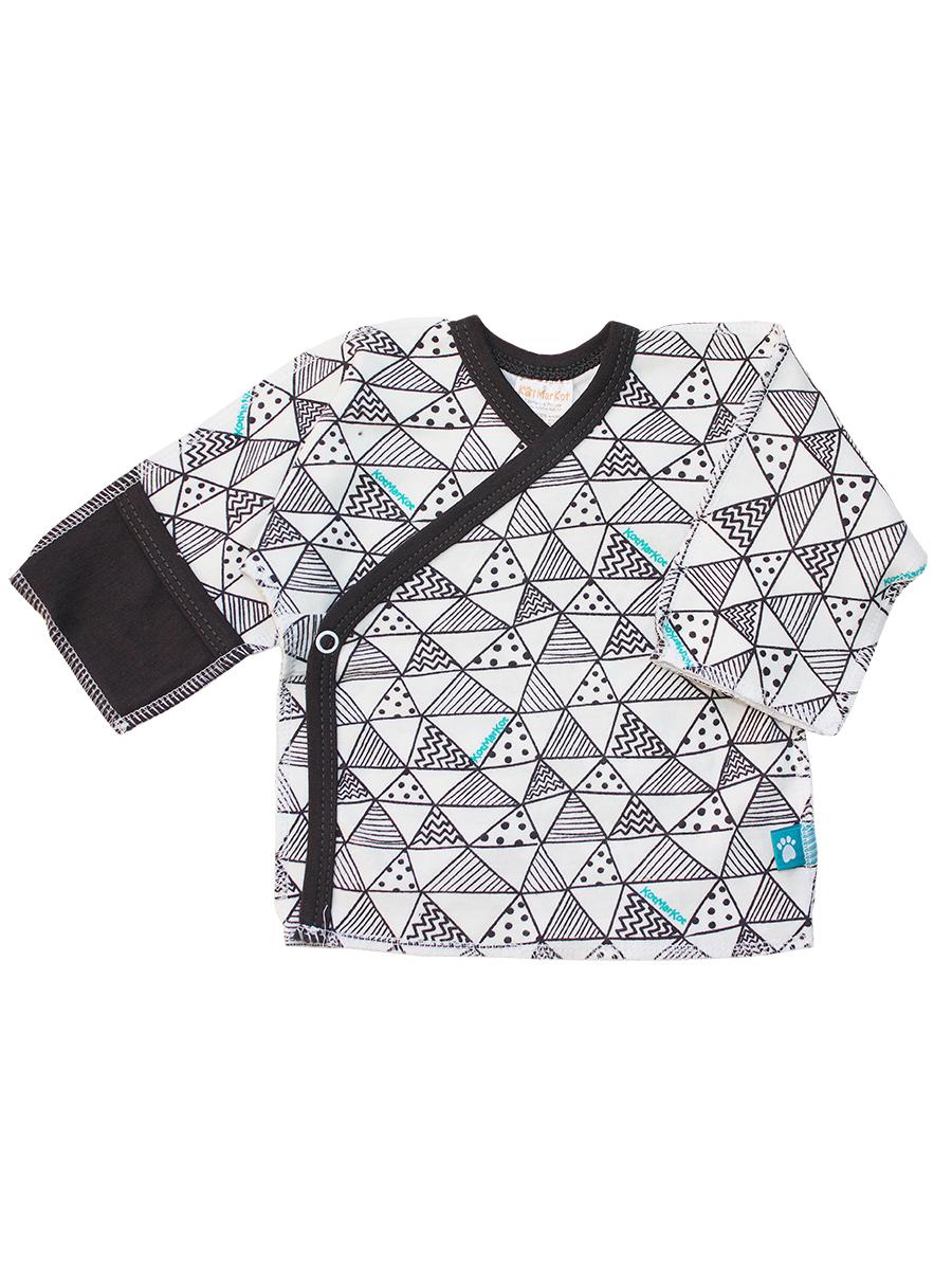 Распашонка4273Распашонка для мальчика КотМарКот Треугольники выполнена из натурального хлопка. Модель с длинными рукавами и V-образным вырезом горловины оформлена интересным принтом. Благодаря системе застежек-кнопок по принципу кимоно модель можно полностью расстегнуть.