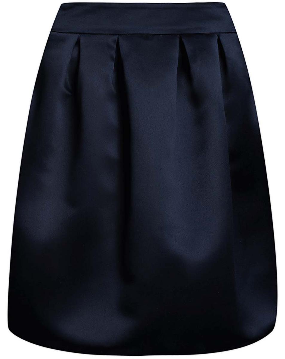 Юбка11600388-4/24393/2900NСтильная юбка oodji Ultra выполнена из высококачественного полиэстера. Модель-миди декорирована складками, дополнена потайной застежкой-молнией сзади и прорезными карманами по боковым сторонам. Оформлена юбка в лаконичном дизайне.