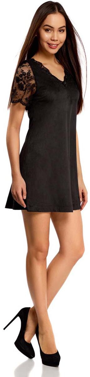 Платье oodji Ultra, цвет: черный. 18L02003/45622/2900N. Размер 40 (46-170)18L02003/45622/2900NПлатье oodji Collection имеет приталенный силуэт. Изделие оформлено кружевами на рукавах, а так же на груди и спинке, благодаря которым создается эффект выреза-декольте.