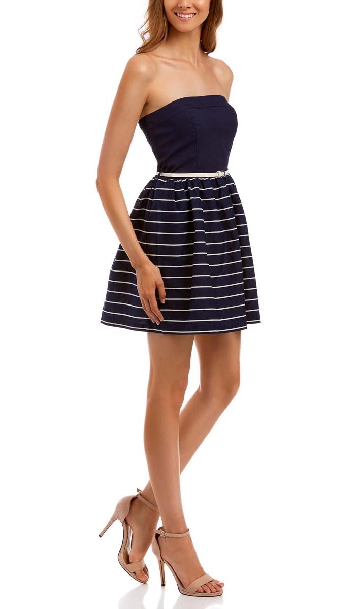 Платье11902101-5/14912/7912SПлатье oodji Ultra выполнено из натурального хлопка. Оригинальное платье дополнено ремешком из искусственной кожи с металлической пряжкой. Оформлено изделие принтом в полоску.