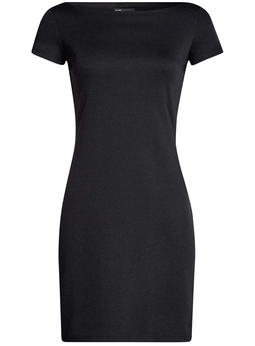 Платье14001117-2B/16564/2500MТрикотажное платье oodji Ultra выполнено из качественного комбинированного материала. Модель по фигуре с вырезом-лодочкой и короткими рукавами.