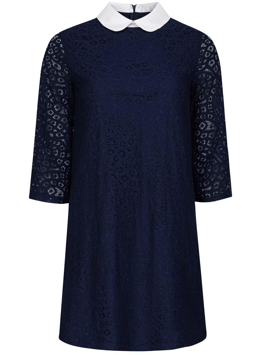 Платье11911008/45945/2900NСтильное платье oodji Ultra выполнена из хлопка с добавлением полиамида. Модель с отложным воротником и рукавами 3/4 застегивается сзади на застежку- молнию.