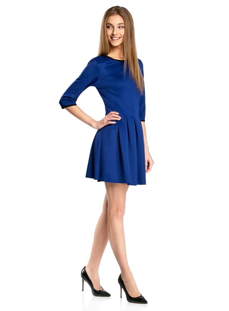 Платье oodji Ultra, цвет: синий. 14001148-1/33735/7500N. Размер S (44)14001148-1/33735/7500NПлатье oodji Ultra изготовлено из эластичной плотной облегающей ткани. Модель имеет юбку с клиньями, рукава 3/4, круглый вырез воротника и застегивается на крючок сзади.