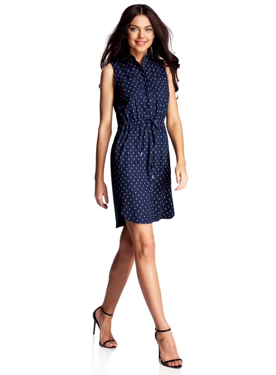 Платье11901147/21071N/7910QСтильное платье oodji Ultra выполнено из натурального хлопка с добавлением эластана. Модель- миди с отложным воротником застегивается спереди на потайные пуговицы до линии талии. Оформлено платье двумя накладными карманами и оригинальным принтом с изображением якорей. В поясе изделие дополнено тонким утягивающим шнурком. Низ платья имеет закругленную форму.