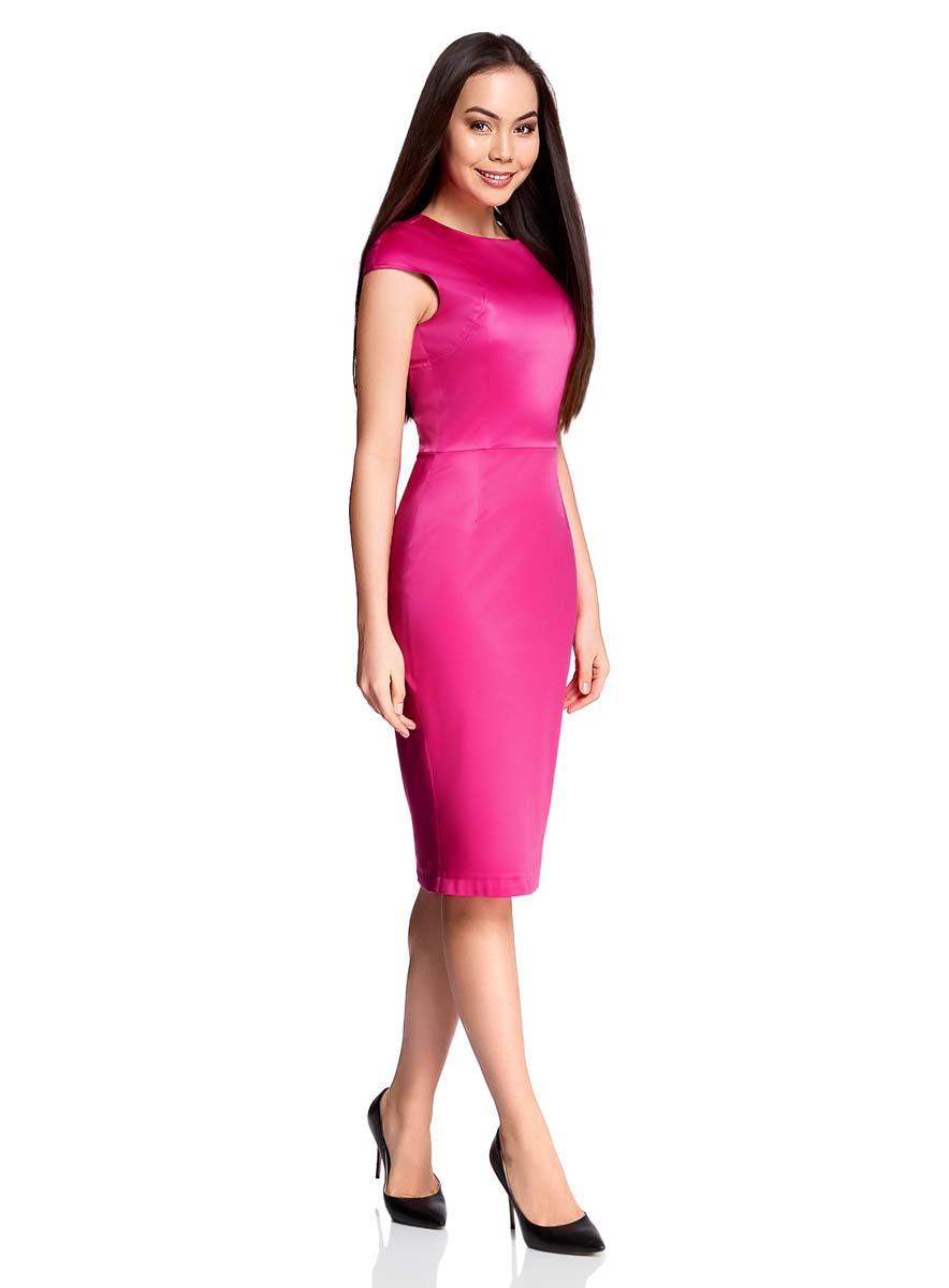 Платье oodji Ultra, цвет: фуксия. 11902163-1/32700/4700N. Размер 34-170 (40-170)11902163-1/32700/4700NСтильное платье-футляр oodji Ultra выполнено из качественного комбинированного материала. Модель длины миди с коротким рукавом-крылышко и круглым вырезом горловины застегивается сзади по всей длине на металлическую молнию. Оформлено платье в лаконичном дизайне.