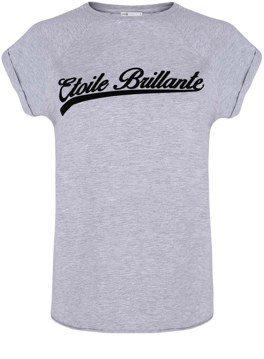 Футболка14707001-5/46154/1000NБазовая женская футболка oodji Ultra Basic выполнена из 100% натурального хлопка. Модель свободного кроя с круглым вырезом горловины и короткими рукавами реглан.