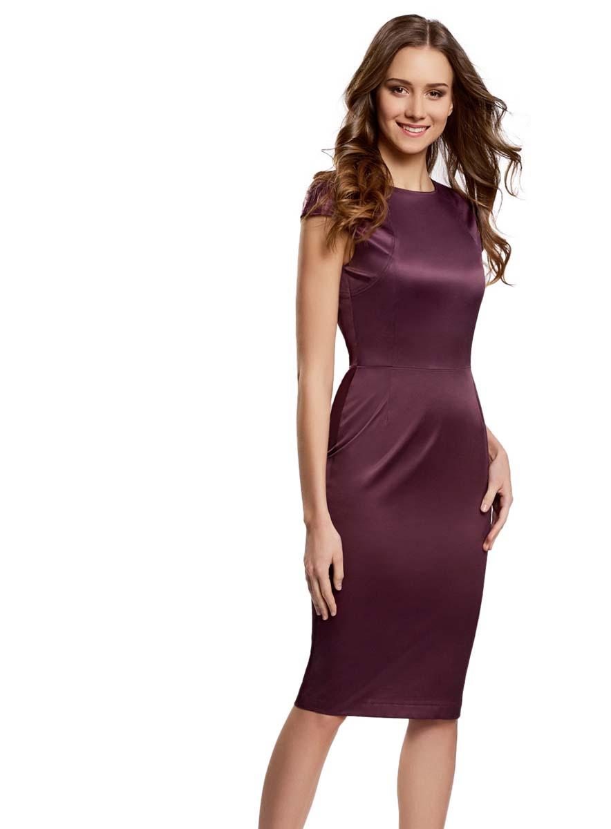 Платье oodji Ultra, цвет: темно-фиолетовый. 11902163-1/32700/8800N. Размер 34-170 (40-170)11902163-1/32700/8800NСтильное платье-футляр oodji Ultra выполнено из качественного комбинированного материала. Модель длины миди с коротким рукавом-крылышко и круглым вырезом горловины застегивается сзади по всей длине на металлическую молнию. Оформлено платье в лаконичном дизайне.