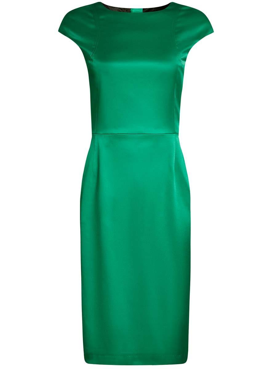 Платье11902163-1/32700/2900NСтильное платье-футляр oodji Ultra выполнено из качественного комбинированного материала. Модель длины миди с коротким рукавом-крылышко и круглым вырезом горловины застегивается сзади по всей длине на металлическую молнию. Оформлено платье в лаконичном дизайне.