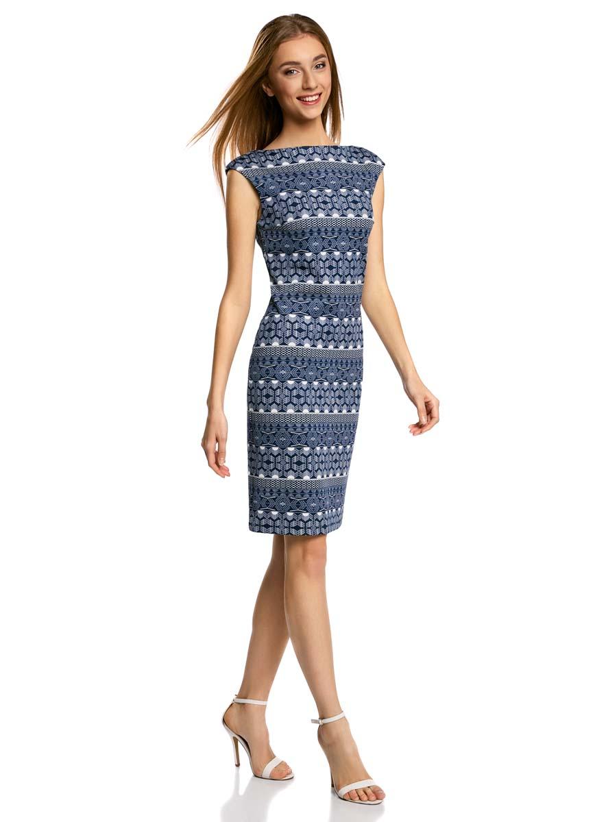 Платье14001170-1/45344/6E10EПлатье oodji Ultra выполнено из полиэстера и эластана. Модель миди оформлена оригинальным принтом в виде орнамента. Платье с вырезом горловины лодочкой не имеет рукавов.