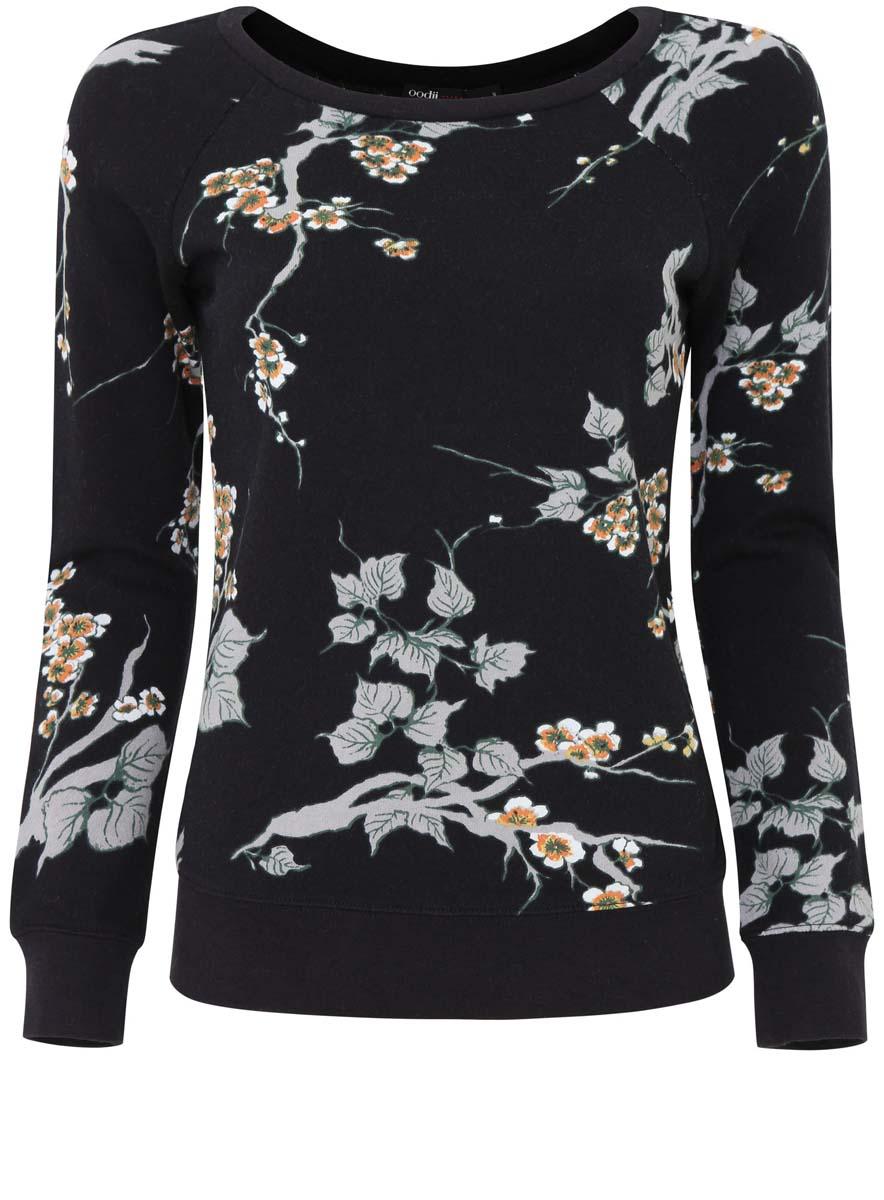 Джемпер женский oodji Ultra, цвет: черный, серый. 14807011/24361/2923F. Размер XS (42)14807011/24361/2923FУютный женский джемпер с круглым вырезом горловины и длинными рукавами выполнен из натурального хлопка.