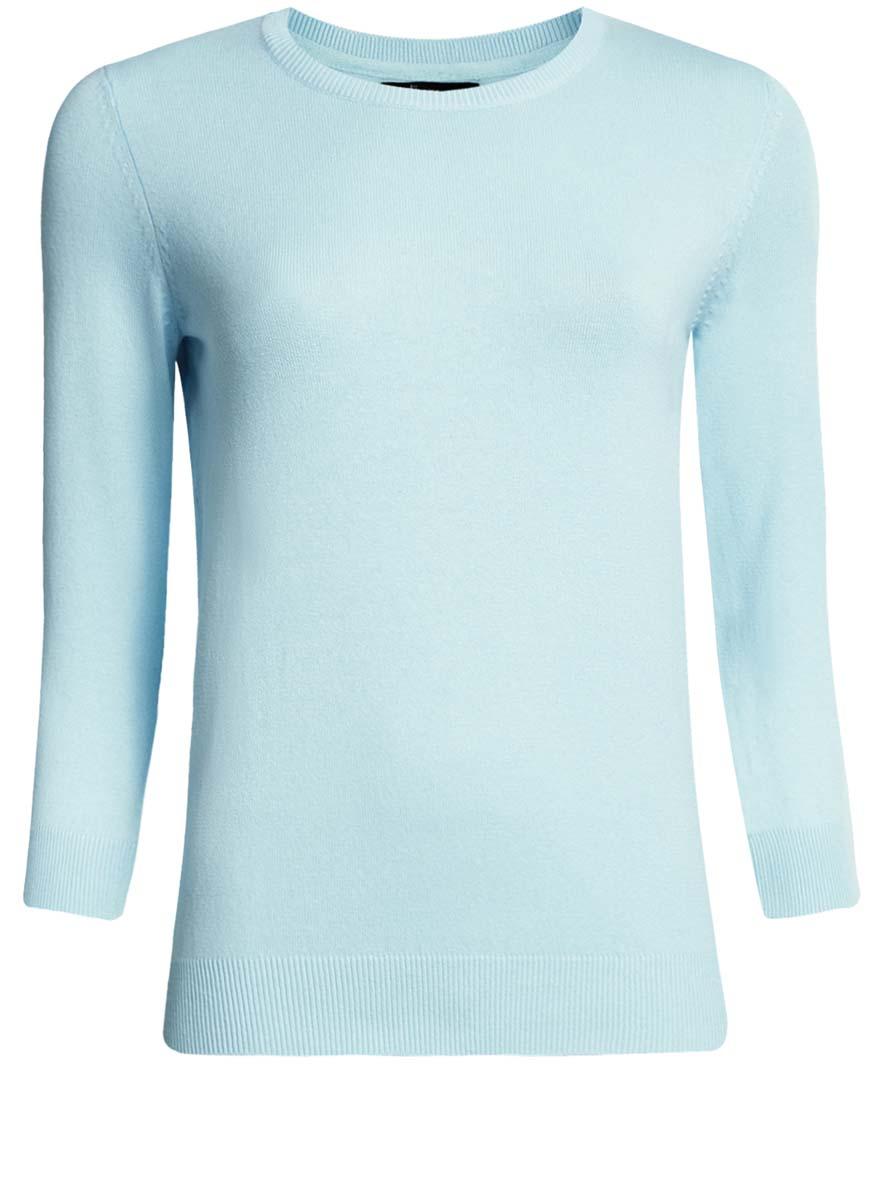 Джемпер63812567B/45576/5200NУютный женский джемпер с круглым вырезом горловины и рукавами 3/4 выполнен из хлопкового материала.