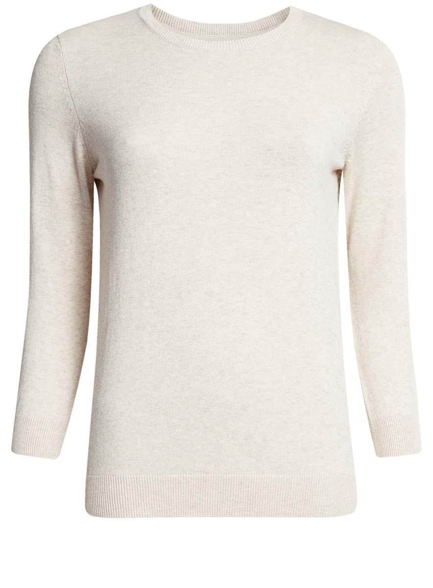 Джемпер63812567B/45642/2000MУютный женский джемпер с круглым вырезом горловины и рукавами 3/4 выполнен из хлопкового материала.