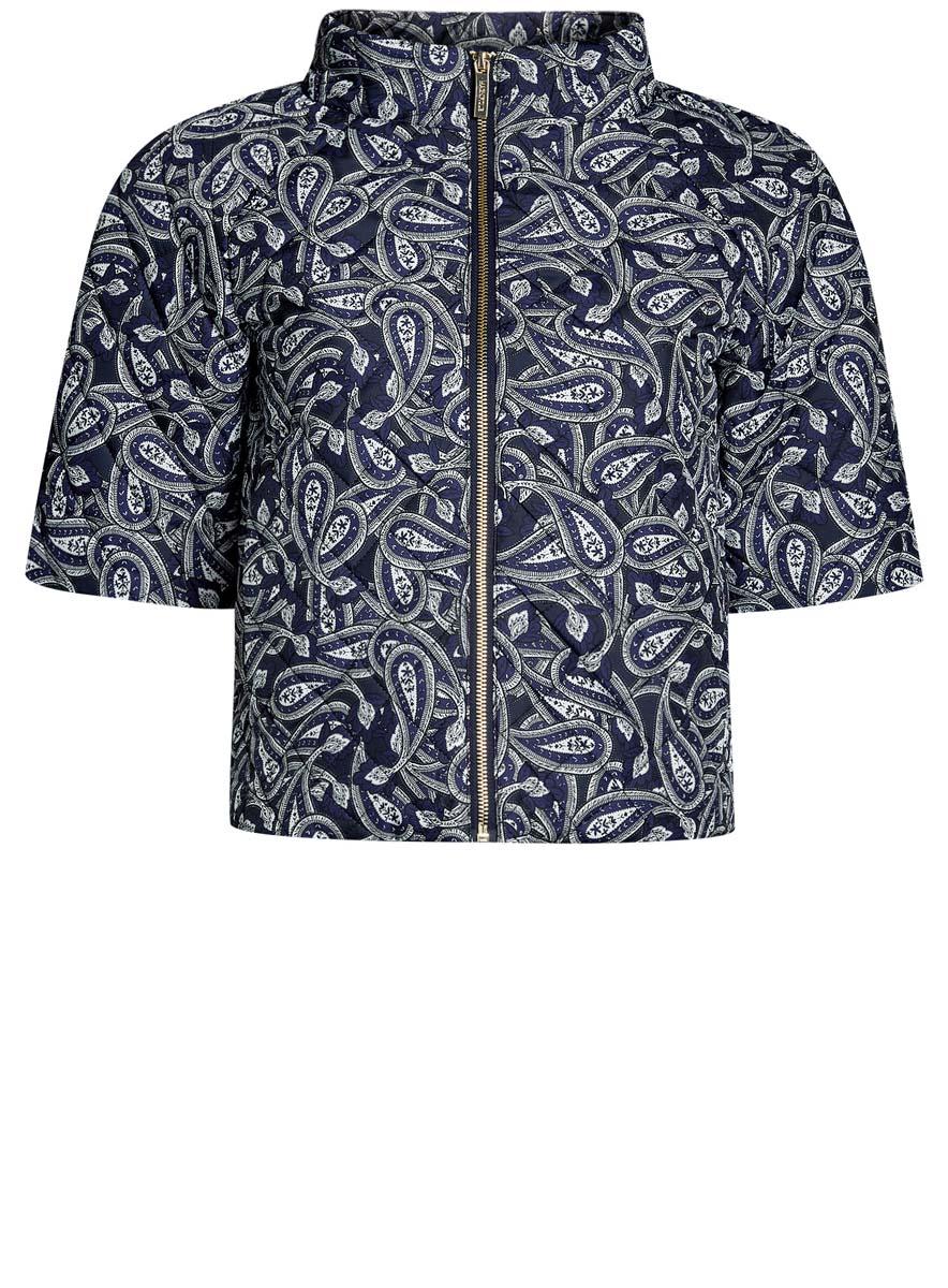 Куртка10207002-1/45419/1029EЖенская куртка oodji Ultra выполнена из высококачественного материала, в качестве подкладки используется полиэстер. Утеплитель - синтепон. Модель с воротником-стойкой застегивается на застежку-молнию. Спереди расположено два втачных кармана.