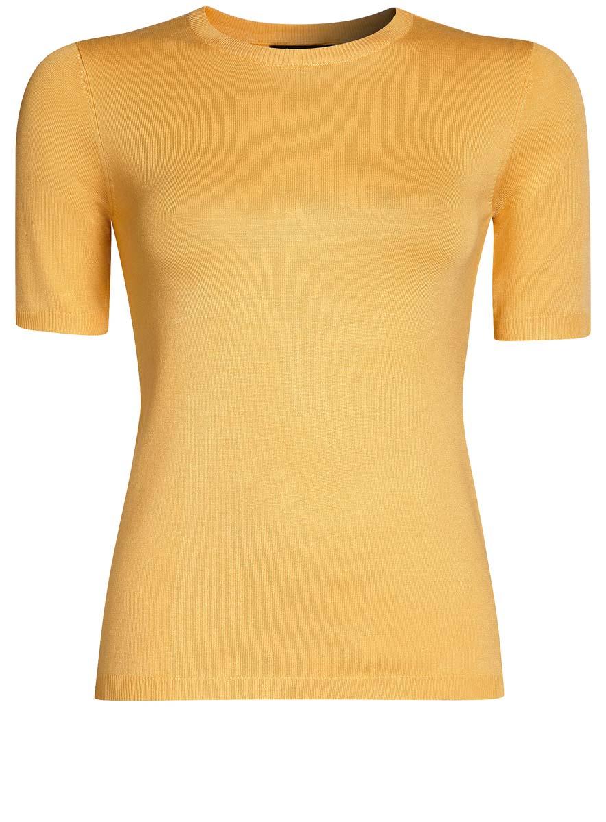 Джемпер женский oodji Collection, цвет: желтый. 73812658B/45641/5200N. Размер S (44)73812658B/45641/5200NУютный женский джемпер с круглым вырезом горловины и рукавами до локтя выполнен из вискозного материала.