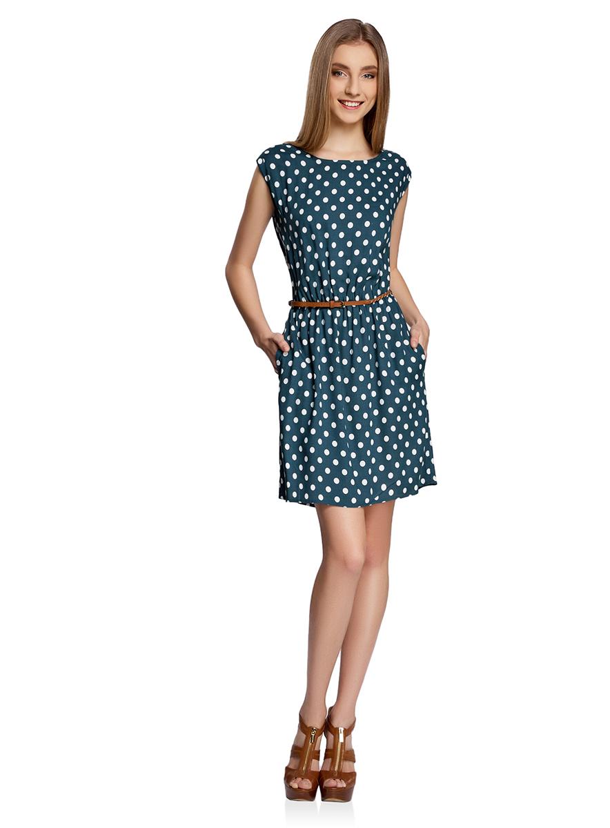 Платье11910073-2/45470/7912FПлатье oodji Ultra выполнено из легкой струящейся ткани и оформлено оригинальным принтом. Модель мини-длины с круглым вырезом горловины и короткими рукавами дополнена двумя прорезными карманами на юбке. В комплект с платьем входит узкий ремень из искусственной кожи с металлической пряжкой.