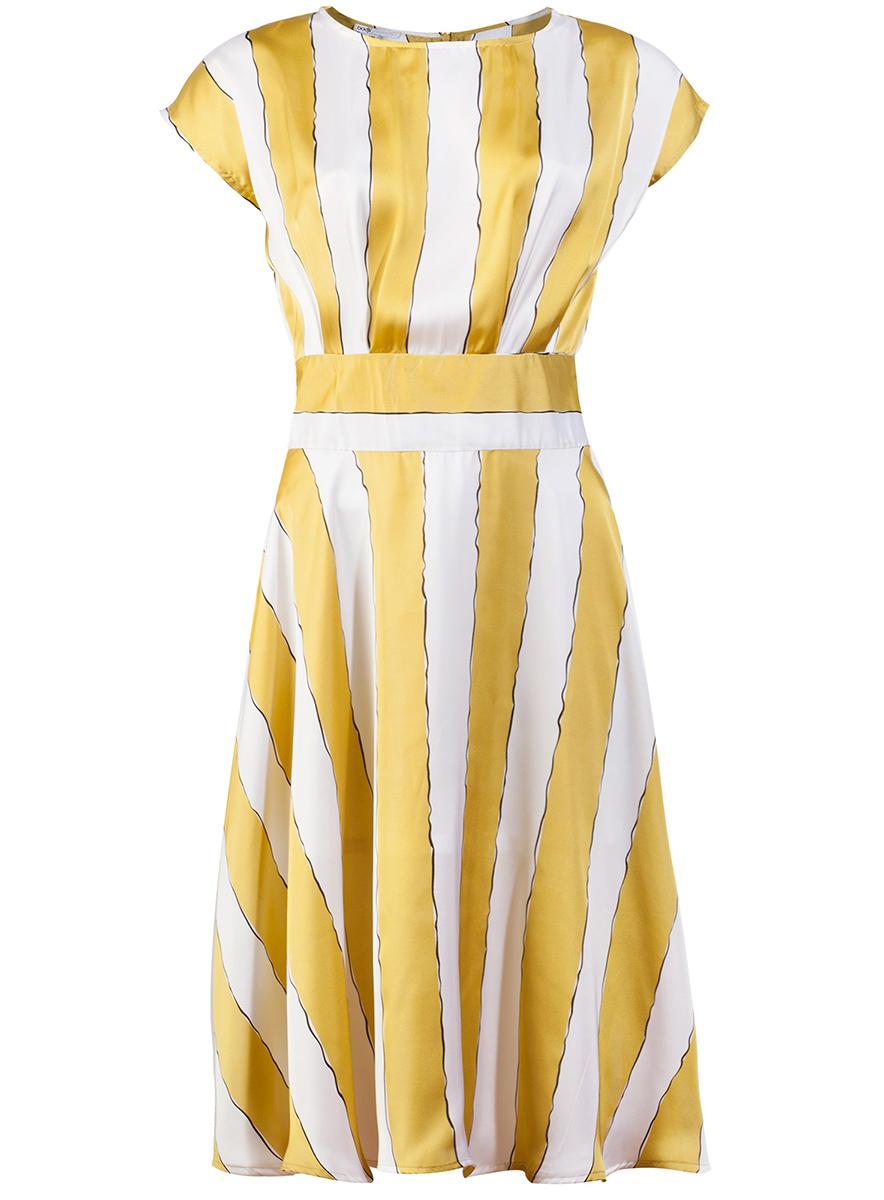 Платье21900112M/15014/106BSСтильное платье oodji Collection с пышной расклешенной юбкой, выгодно подчеркивающее достоинства фигуры, выполнено из легкого материала. Модель средней длины с короткими рукавами застегивается на скрытую застежку-молнию по спинке. Изделие оформлено принтом в крупную полоску.