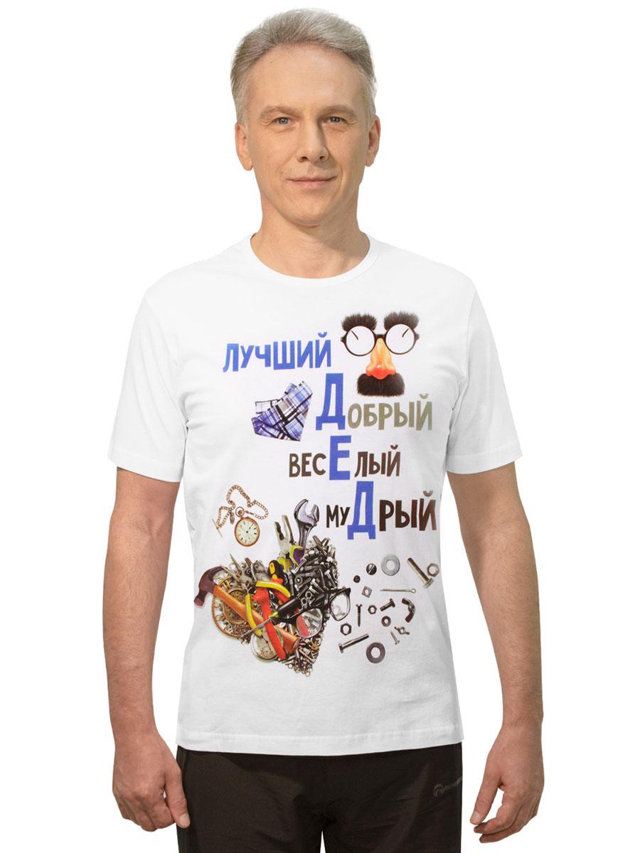 Футболка2-110Стильная мужская футболка MF Дед слова выполнена из натурального хлопка. Модель с круглым вырезом горловины и короткими рукавами оформлена принтом с надписью Лучший Добрый вЕселый муДрый. Воротник дополнен мягкой эластичной бейкой. Универсальный цвет позволяет сочетать модель с любой одеждой.