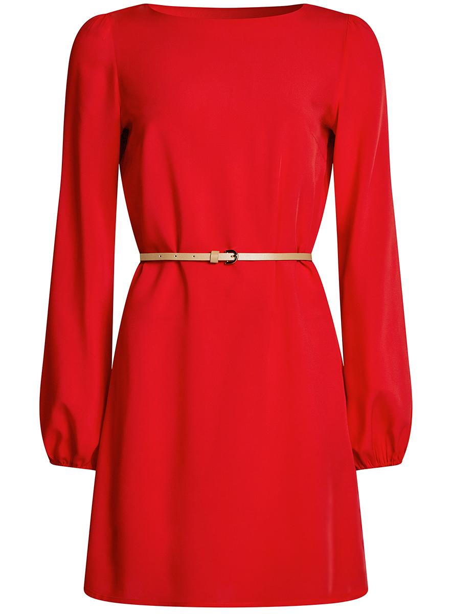 Платье11900150-8B/42540/4500NСтильное платье oodji Ultra выполнено из вискозы. Модель с круглым вырезом горловины и длинными рукавами дополнена узким ремнем из искусственной кожи с металлической пряжкой. Низ рукавов собран на резинку.