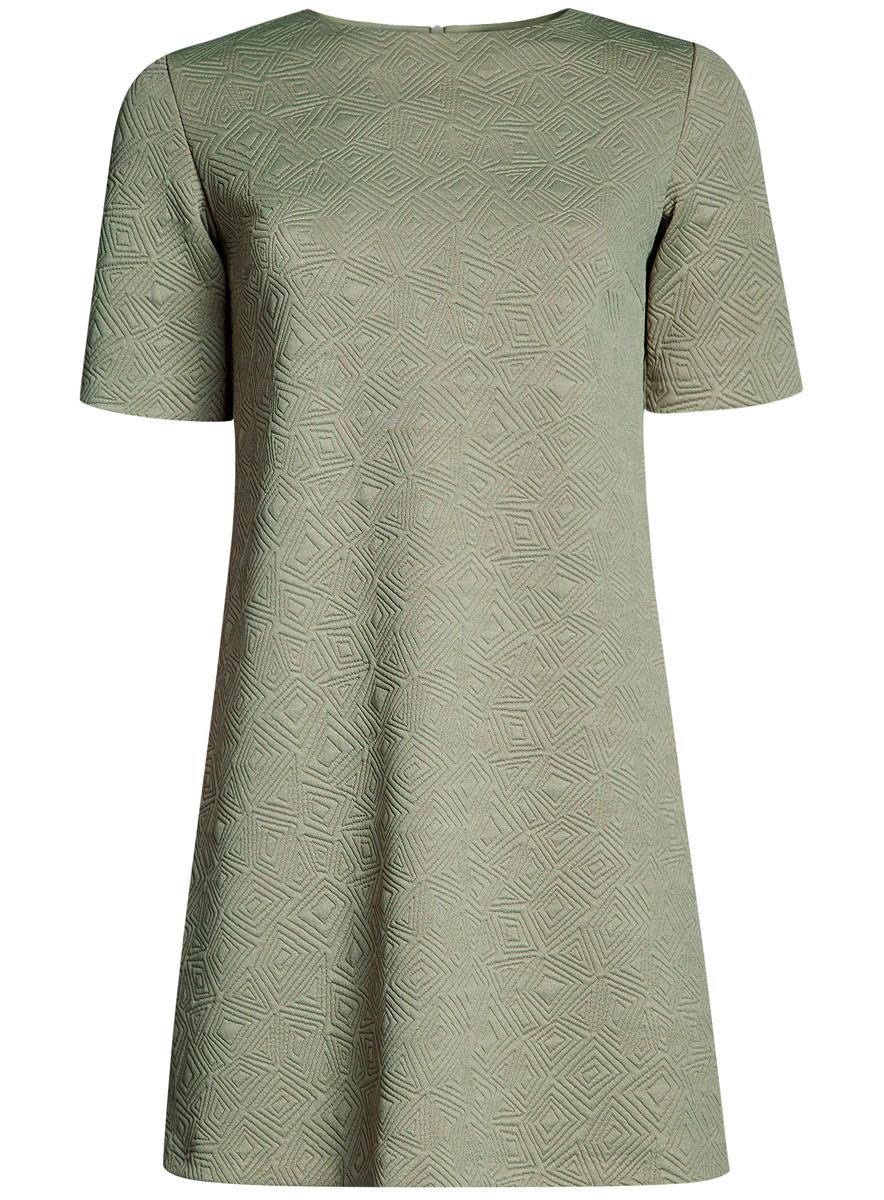 Платье24001110-4/46432/4000NЛаконичное платье прямого силуэта oodji Collection выполнено из мягкой фактурной ткани. Модель мини-длины с круглым вырезом горловины и короткими рукавами застегивается на скрытую молнию на спинке.