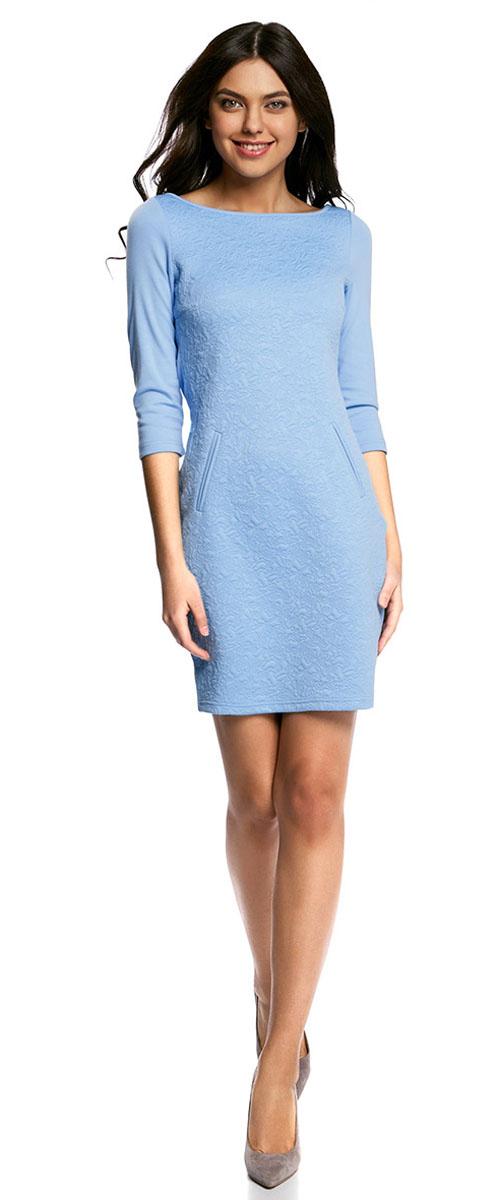 Платье24001100-4/46435/2900NПлатье oodji Collection, выгодно подчеркивающее достоинства фигуры, выполнено из плотного фактурного трикотажа. Модель средней длины с вырезом лодочкой и рукавами 3/4 дополнена двумя прорезными карманами на юбке.