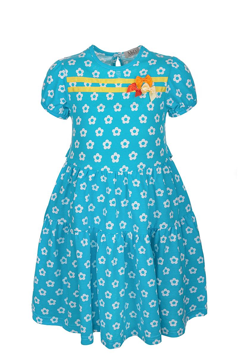 ПлатьеSJD27010M10Модное платье M&D выполнено из натурального хлопка. Модель с круглым вырезом горловины и короткими рукавами сзади застегивается на пуговицу. Изделие на талии дополнено поясом и оформлено цветочным принтом.