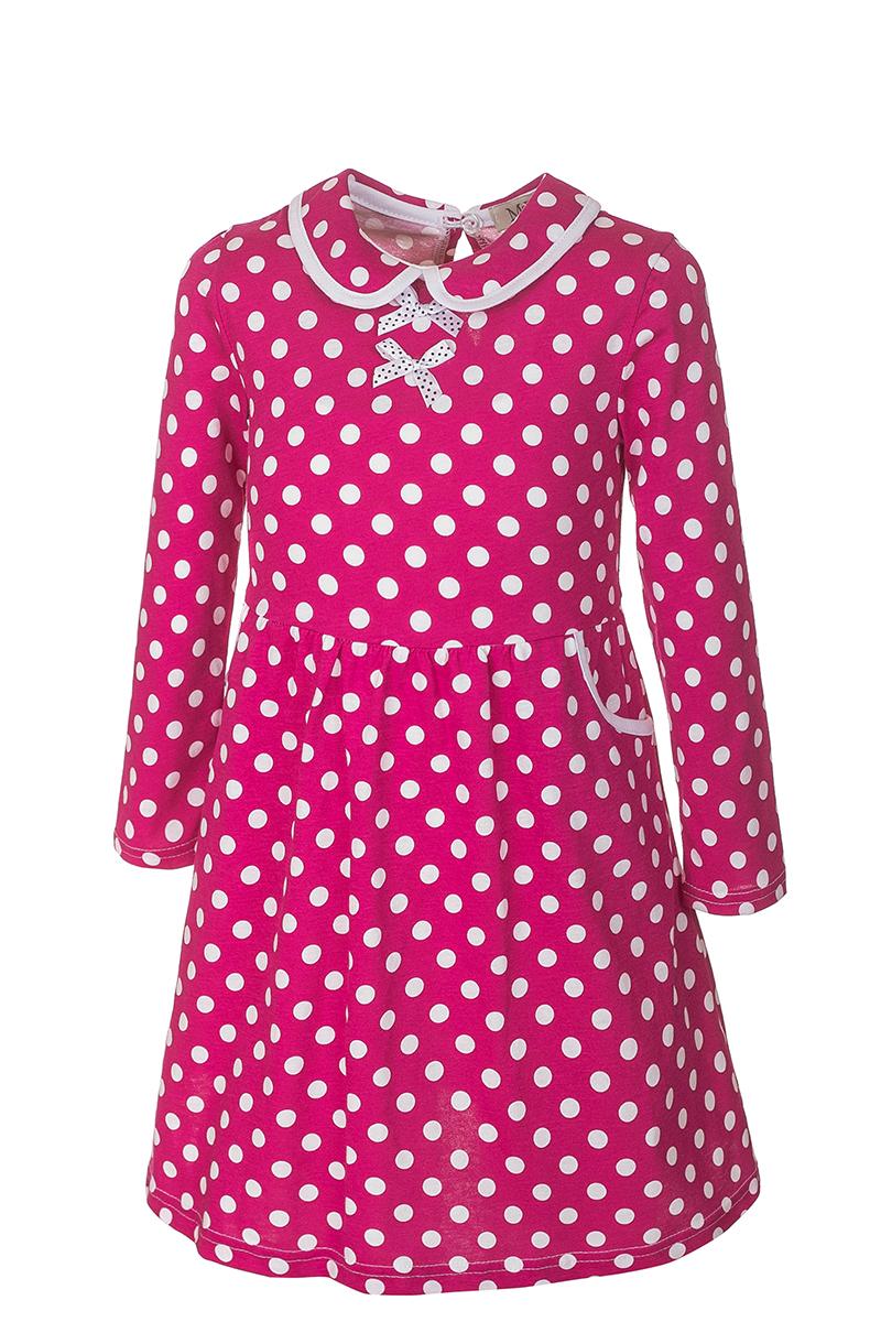 ПлатьеSJD27013M06Модное платье для девочки M&D выполнено из натурального хлопка. Модель с длинными рукавами и отложным воротником спереди дополнена втачными карманами. Сзади изделие застегивается на застежку-пуговицу.