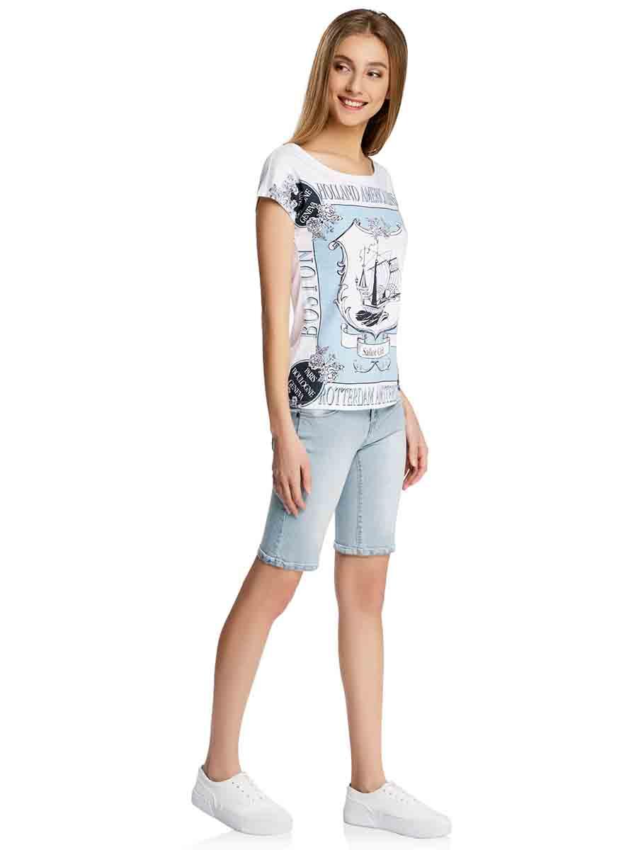 Шорты12807054B/45877/7000WСтильные женские шорты oodji Ultra изготовлены из хлопка, полиэстера и эластана. Шорты застегиваются на пуговицу в поясе и ширинку на молнии. На поясе предусмотрены шлевки для ремня. Спереди расположены два втачных кармана и один накладной кармашек, сзади - два накладных кармана.