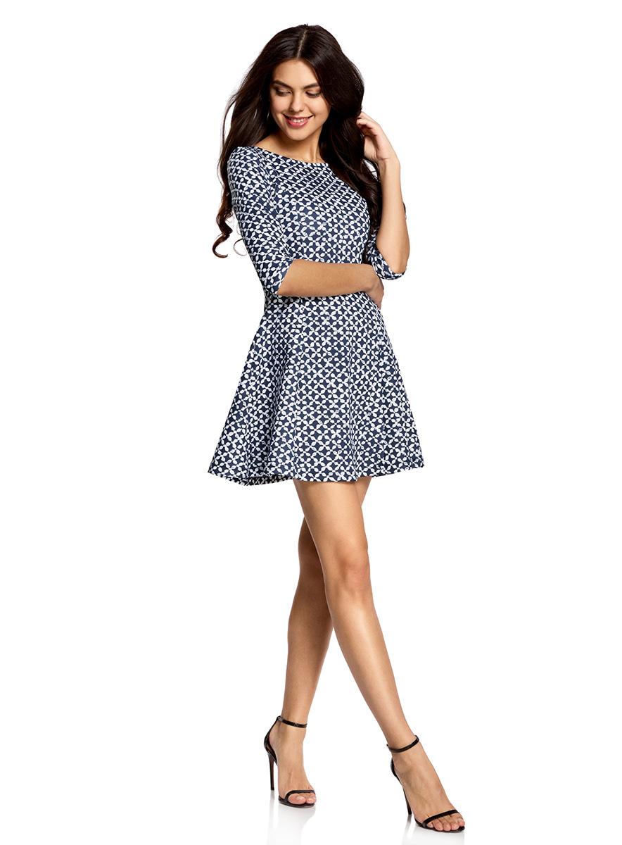 Платье14001150-3/33038/1229AСтильное платье oodji Ultra, выполненное из качественного полиэстера с небольшим добавлением эластана, отлично дополнит ваш гардероб. Модель-мини с круглым вырезом горловины и стандартными рукавами 3/4 оформлена оригинальным принтом.