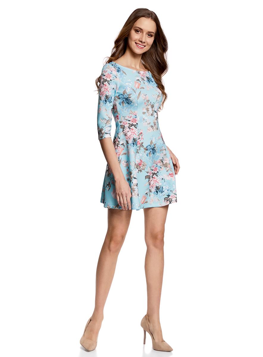Платье oodji Ultra, цвет: ментоловый, мультиколор. 14001150-3/33038/6519F. Размер S (44)14001150-3/33038/6519FСтильное платье oodji Ultra, выполненное из качественного полиэстера с небольшим добавлением эластана, отлично дополнит ваш гардероб. Модель-мини с круглым вырезом горловины и стандартными рукавами 3/4 оформлена оригинальным цветочным принтом.