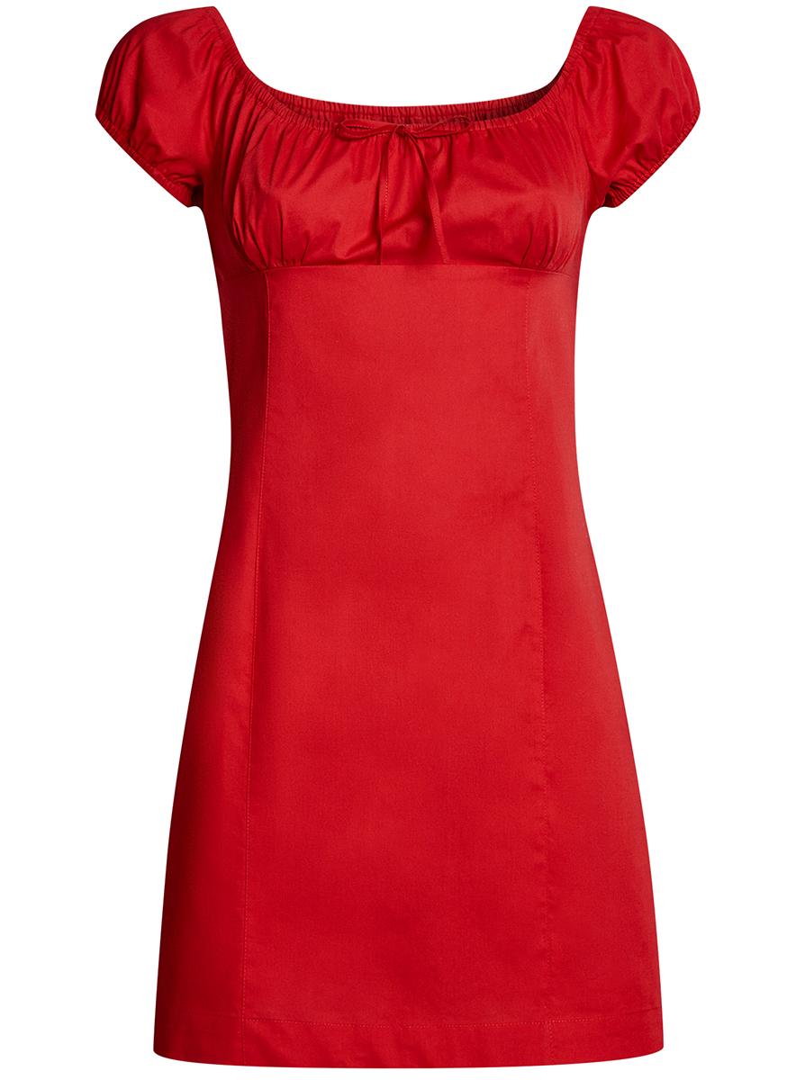 Платье11902047-2B/14885/1029LЖенственное платье oodji Ultra выполнено из хлопка с добавлением эластана. Приталенная модель с круглым вырезом горловины и короткими рукавами-реглан застегивается сбоку на скрытую молнию. Вырез горловины и края рукавов дополнены кулиской с резинкой.