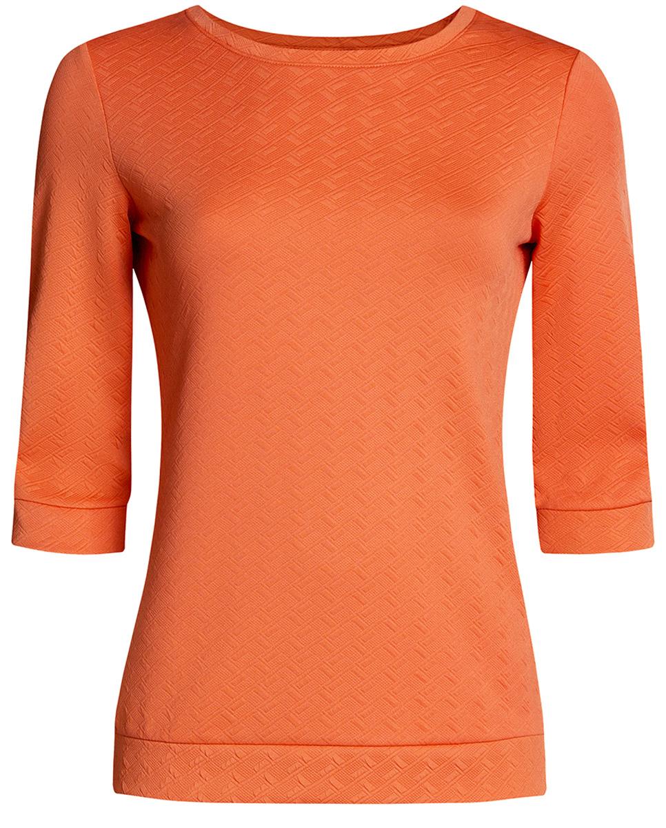 Джемпер женский oodji Ultra, цвет: оранжевый. 14801021-6/42588/5500N. Размер S (44)14801021-6/42588/5500NДжемпер с круглым врезом горловины и рукавами 3/4 выполнен из высококачественного материала.