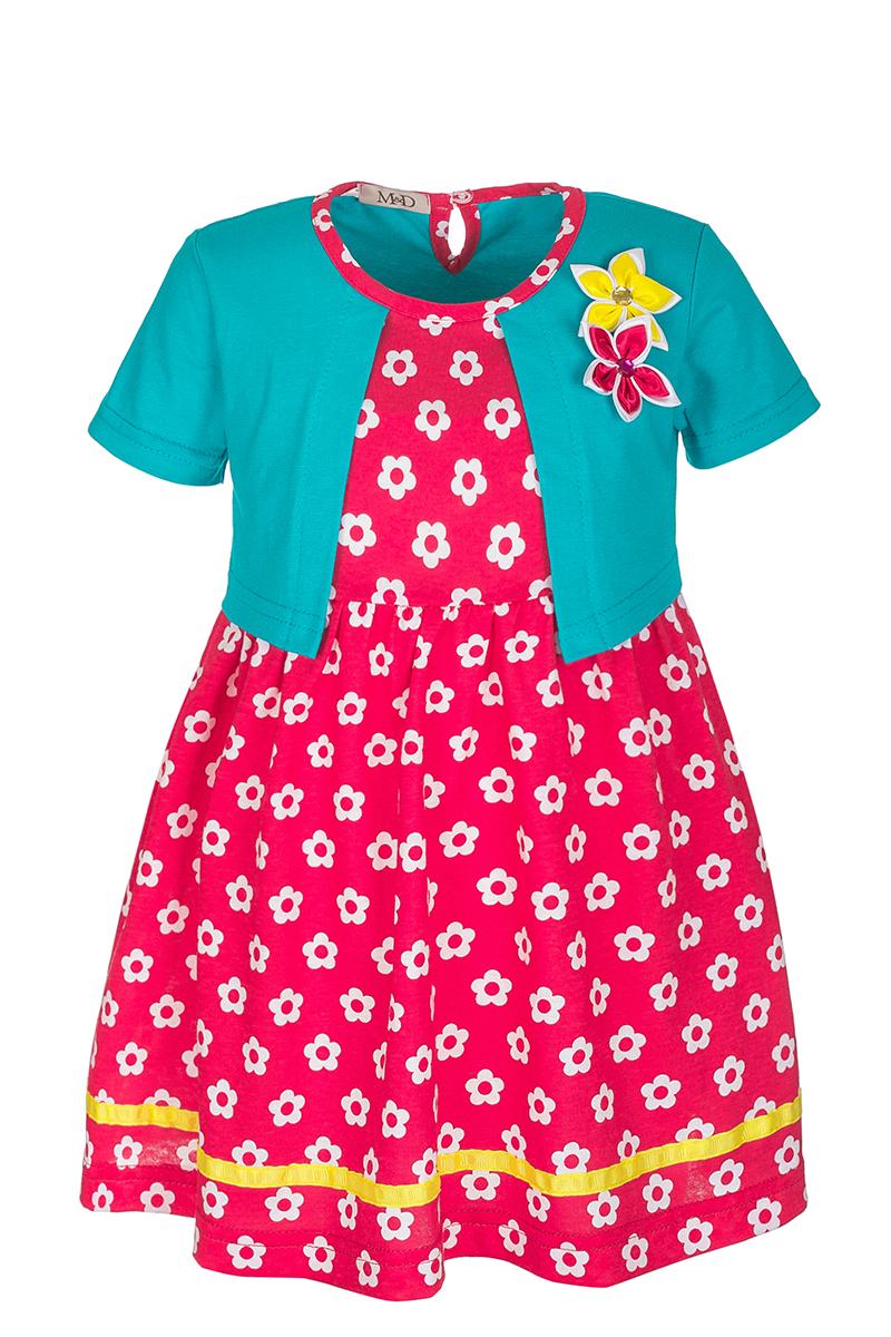 ПлатьеSJD27003M28Платье для девочки M&D изготовлено из натурального хлопка. Модель застегивается сзади на пуговицу. Основная часть платья оформлена цветочным принтом, верхняя часть стилизована в виде однотонной накидки с короткими рукавами. Модель декорирована на груди двумя текстильными цветочками с пластиковыми стразами в центре.