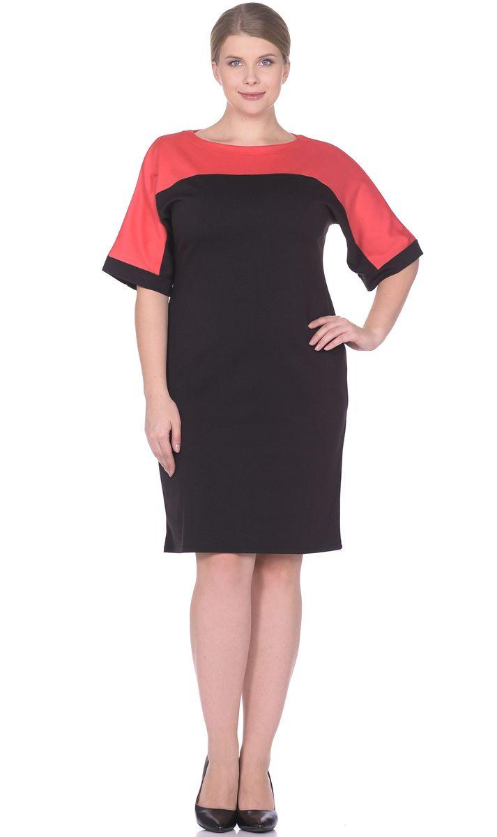 Платье Rosa Blanco, цвет: черный, коралловый. 33010-1-20. Размер 5233010-1-20Модное платье Rosa Blanco станет отличным дополнением к вашему гардеробу. Модель изготовлена из сочетания качественных материалов. Платье-миди выполнено с цельнокроеными рукавами 3/4 и вырезом горловины-лодочка. Модель не имеет застежек.