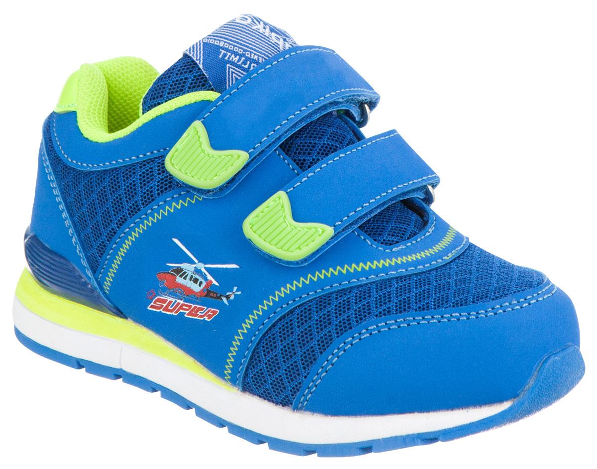 Кроссовки для мальчика Kapika, цвет: синий, салатовый. 71071-2. Размер 2371071-2Удобные и стильные кроссовки для мальчика Kapika прекрасно подойдут вашему ребенку для активного отдыха и повседневной носки. Верх модели выполнен из мягкой экокожи и текстиля. Стелька изготовлена из натуральной кожи, благодаря чему обувь дышит, что обеспечивает идеальный микроклимат. Для удобства обувания и надежной фиксации стопы на подъеме имеются два ремешка на липучках. Рельефная подошва не скользит и обеспечивает хорошее сцепление с поверхностью. Кроссовки оформлены цветными вставками и логотипом бренда. В них ногам вашего ребенка будет комфортно и уютно!