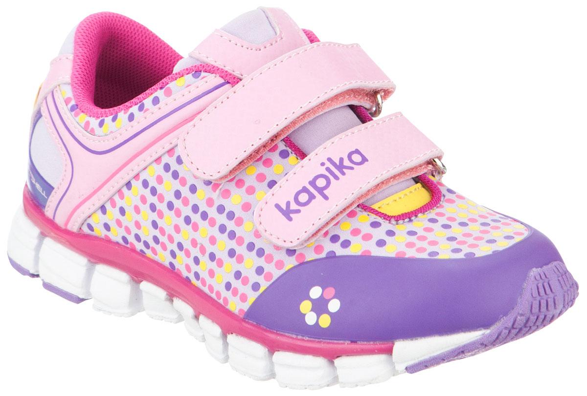 Кроссовки для девочки Kapika, цвет: розовый, фиолетовый. 72219с-1. Размер 3072219с-1Удобные и стильные кроссовки для девочки Kapika прекрасно подойдут вашему ребенку для активного отдыха и повседневной носки. Верх модели выполнен из текстиля и мягкой искусственной кожи. Подкладка из текстиля обеспечивает дополнительный комфорт для детской ножки. Стелька изготовлена из натуральной кожи, благодаря чему обувь дышит, и дарит комфорт при движении. Для удобства обувания и надежной фиксации стопы на подъеме имеются два ремешка на липучках. Модель оформлена стильным принтом и логотипом бренда. Рельефная подошва не скользит и обеспечивает хорошее сцепление с поверхностью. В них ногам вашей непоседы будет комфортно и уютно!