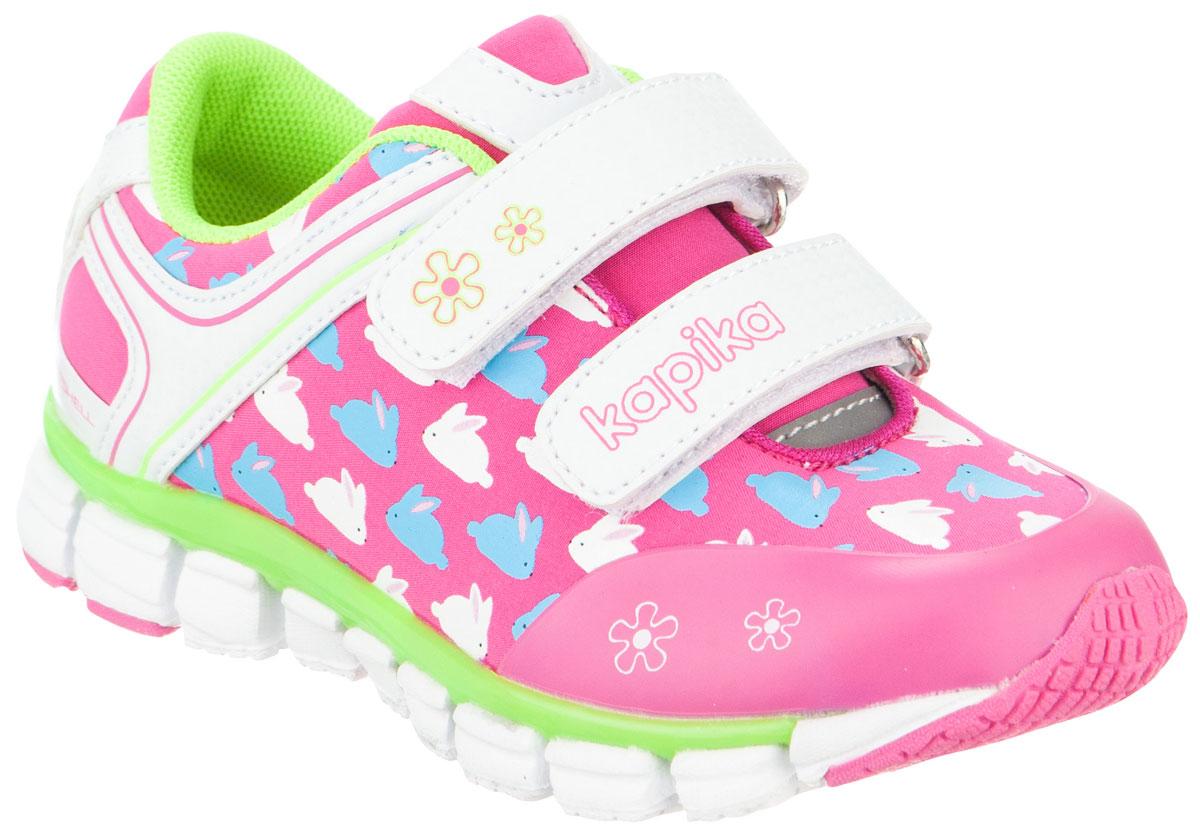 Кроссовки для девочки Kapika, цвет: фуксия, белый. 71084с-1. Размер 2471084с-1Удобные и стильные кроссовки для девочки Kapika прекрасно подойдут вашему ребенку для активного отдыха и повседневной носки. Верх модели выполнен из искусственной кожи и текстиля. Стелька изготовлена из натуральной кожи, благодаря чему обувь дышит, что обеспечивает идеальный микроклимат. Подкладка из хлопка обеспечивает дополнительный комфорт для детской ножки. Для удобства обувания и надежной фиксации стопы на подъеме имеются два ремешка на липучках. Рельефная подошва не скользит и обеспечивает хорошее сцепление с поверхностью. Кроссовки оформлены принтом и логотипом бренда. В них ногам вашего ребенка,будет комфортно и уютно!