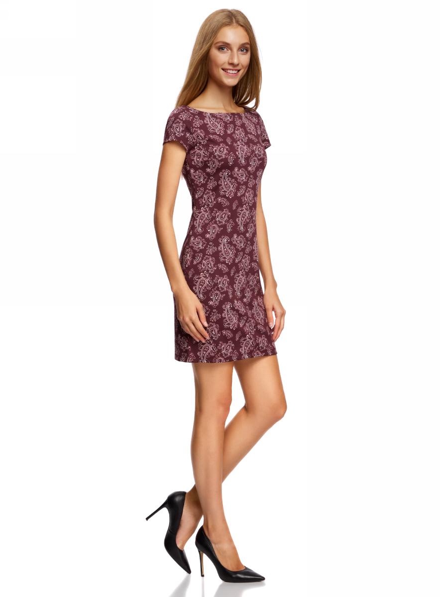 Платье14001117-2/16564/2962EЛаконичное облегающее платье oodji Ultra выполнено из качественного трикотажа и оформлено оригинальным принтом. Модель мини-длины с вырезом-лодочкой и короткими рукавами выгодно подчеркивает достоинства фигуры.