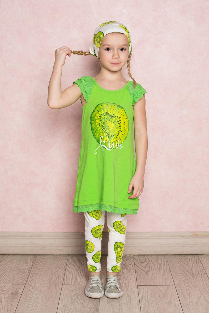 Повязка на голову детская714238Яркая повязка на голову для девочки Sweet Berry, изготовленная из качественного эластичного хлопка, защитит голову вашей малышки от солнца и сильного ветра. Модель оформлена модным принтом и дополнена мягкой эластичной резинкой для фиксации на голове. Уважаемые клиенты! Размер, доступный для заказа, является обхватом головы.