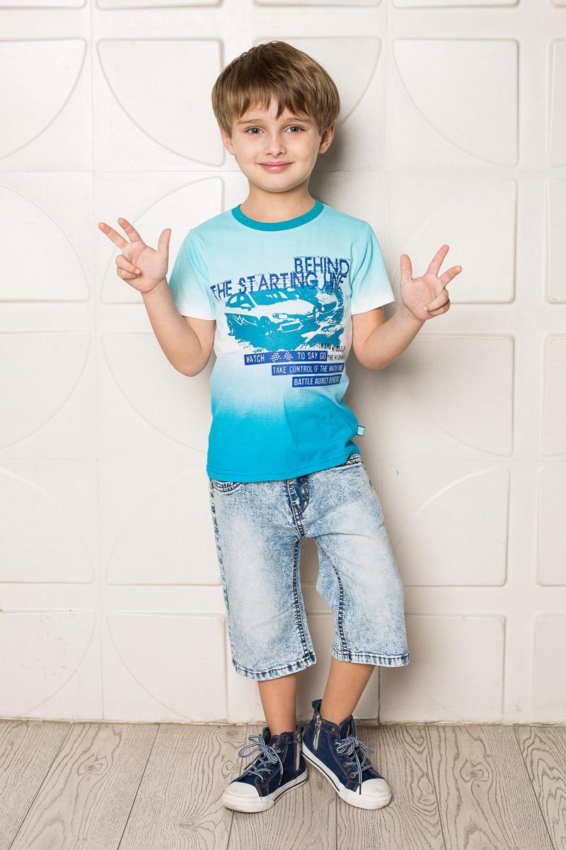 Футболка713088Яркая футболка для мальчика Sweet Berry, выполненная из качественного эластичного хлопка градиентного цвета, станет отличным дополнением к детскому гардеробу. Модель с круглым вырезом горловины оформлена оригинальным принтом. Воротник дополнен мягкой трикотажной резинкой.
