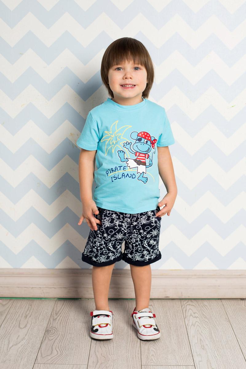 Футболка711072Яркая футболка для мальчика Sweet Berry, выполненная из качественного эластичного хлопка, станет отличным дополнением к детскому гардеробу. Модель с круглым вырезом горловины оформлена оригинальным принтом. Воротник дополнен мягкой трикотажной резинкой.