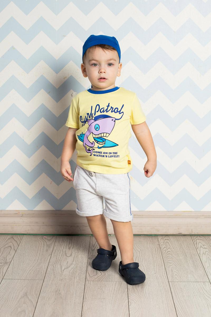 Футболка для мальчика Sweet Berry Baby, цвет: желтый. 711056. Размер 80711056Яркая футболка для мальчика Sweet Berry, выполненная из качественного эластичного хлопка, станет отличным дополнением к детскому гардеробу. Модель с круглым вырезом горловины оформлена оригинальным принтом. Воротник дополнен мягкой трикотажной резинкой контрастного цвета.