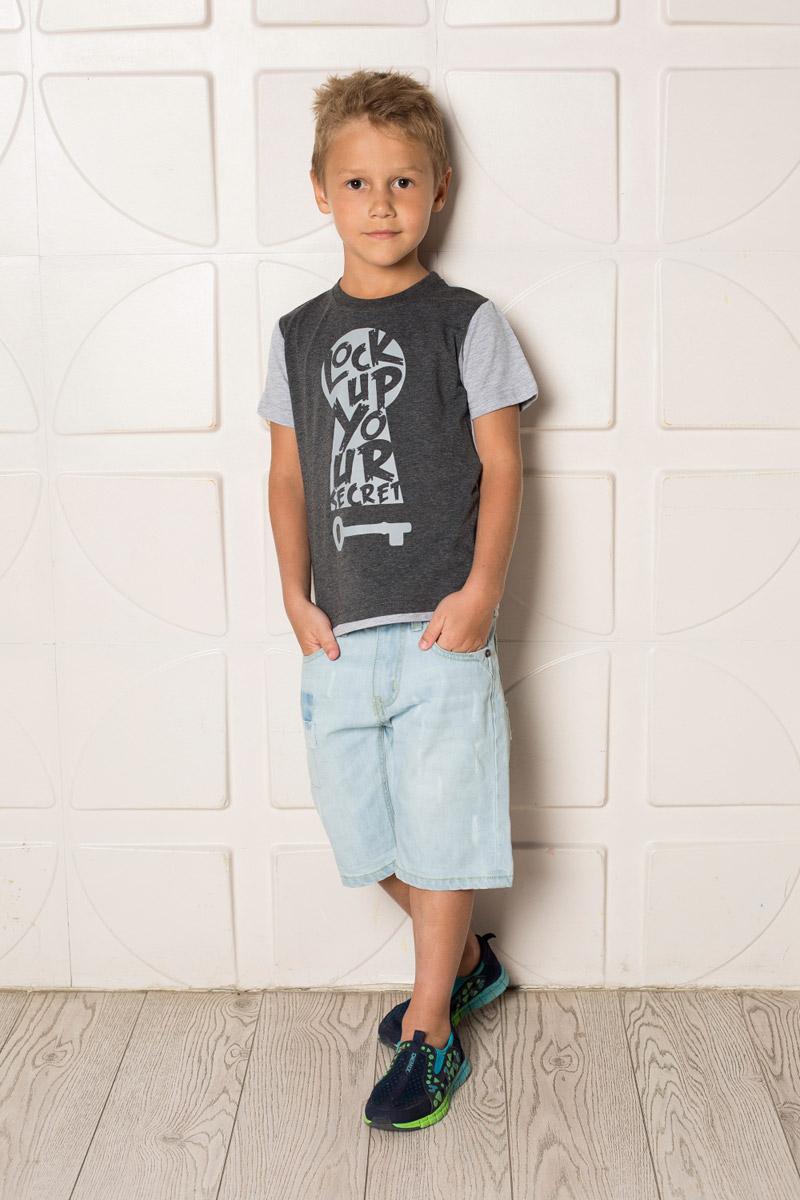 Футболка713112Яркая футболка для мальчика Sweet Berry, выполненная из качественного эластичного хлопка, станет отличным дополнением к детскому гардеробу. Модель с круглым вырезом горловины оформлена оригинальным принтом. Рукава и низ изделия выполнены из контрастной ткани. Воротник дополнен мягкой трикотажной резинкой.