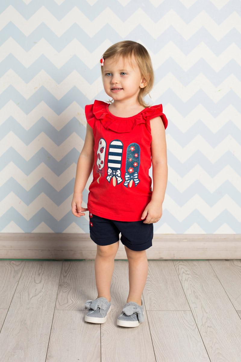 Шорты712056Стильные шорты для девочки Sweet Berry выполнены из мягкого трикотажного материала и оформлены яркой вышивкой. Модель прямого кроя с манжетами на брючинах имеет пояс на мягкой резинке, оформленный декоративным бантиком. Спереди изделие дополнено двумя втачными карманами.