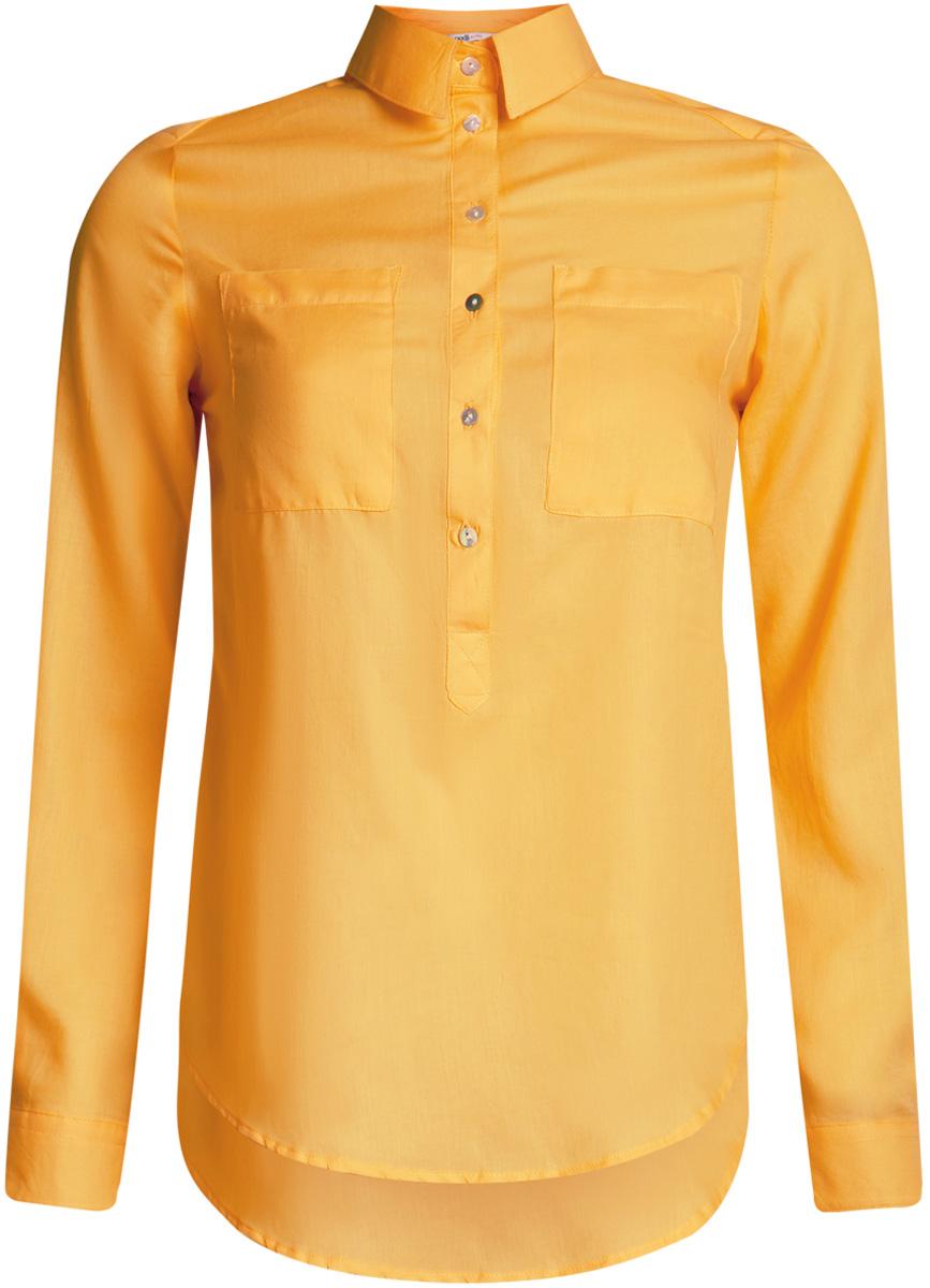 Блузка женская oodji Ultra, цвет: желтый. 11411101B/45561/5200N. Размер 34-170 (40-170)11411101B/45561/5200NЖенская блузка oodji Ultra выполнена из хлопковой ткани. Модель с отложным воротником и длинными стандартными рукавами. Спереди изделие дополнено накладными карманами и застегивается на пуговицы. Подол у блузки полукруглый.